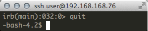 Exitting irb with the quit command